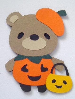 Teddy Bear Pumpkin