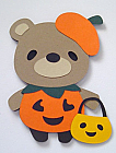 Teddy Bear Pumpkin
